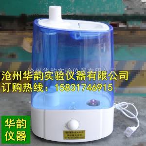 标养箱专用加湿器