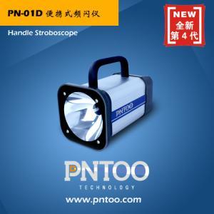 PN-01C 便攜式頻閃儀