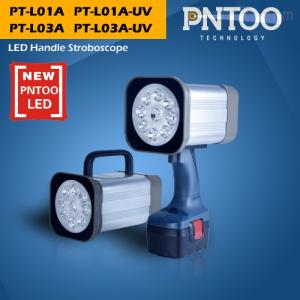PT-L01A 南京分切机配套频闪仪