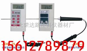 JDC-2型 建筑电子测温仪