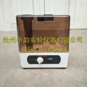 养护箱(专用加湿器)