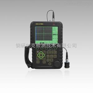 NCS-UT20A 數字式超聲波探傷儀