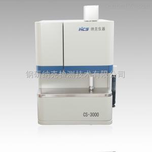 CS-3000 碳硫分析仪
