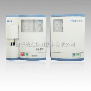 ON-3000 氧氮分析仪