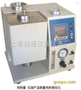 YT-17144  石油產品全自動微量殘炭測定儀