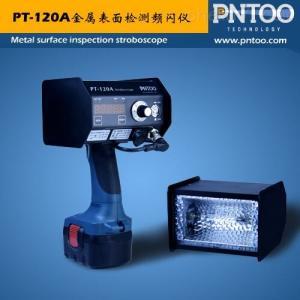 PT-120A 金属表面检测仪