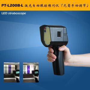 PT-L200B-L 福建地区无需手调红外激光自动跟踪频闪仪
