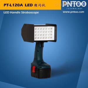 PNTOO-PT-L120A河南铝箔厂金属表面缺陷检测专用频闪仪
