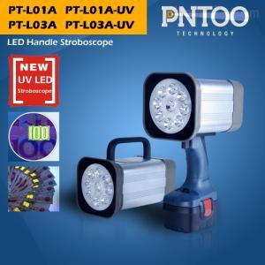 PT-L01A-UV 票据印刷/防伪检测专用频闪仪/紫外线闪频灯