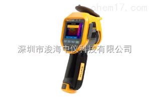 Fluke Ti480 PRO 福禄克热像仪