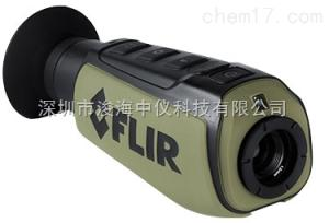 FLIR Scout II 320 红外热像仪
