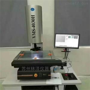 全自动二次元4030影像仪