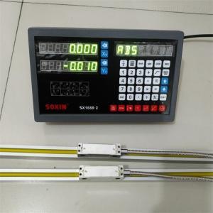 銑床電子尺