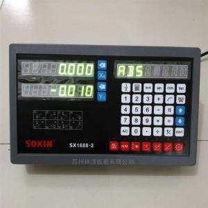 SOIN碩信數顯表SI2008-3B