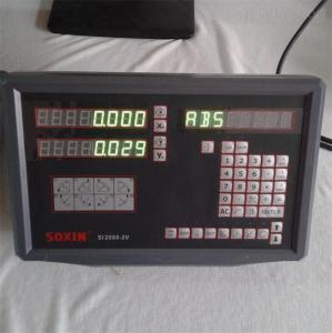 碩信SOIN數顯表SI2008-2B