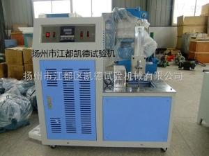GB/T5470-2008塑料低温脆化试验机