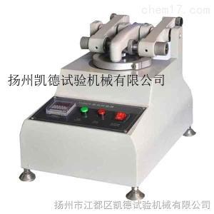 KD802A 塑料材料耐磨试验机