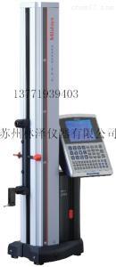 LH-600三丰高度仪