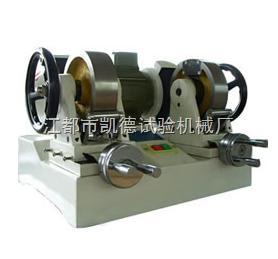 MP-3 橡胶试样磨片机