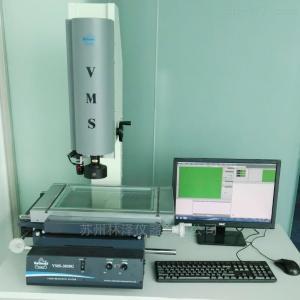 光學影像測量儀