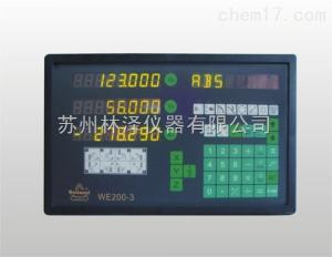 WE200-3萬濠數顯表
