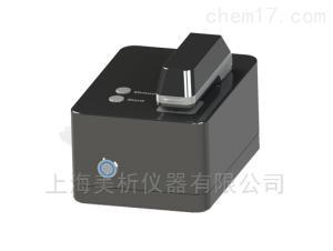UL-1000 超微量分光光度計報價