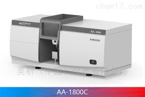 美析AA-1800C火焰原子吸收光谱仪