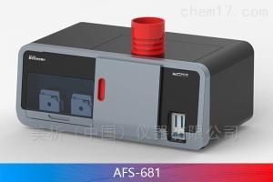 AFS-681原子荧光分光光度计