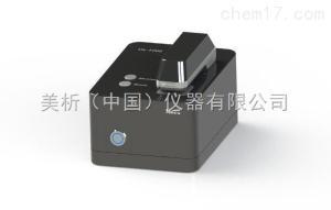 UL-1000 超微量分光光度计
