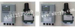 XZ6000CMG 超声波明渠流量计