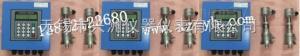 XZ6000-01-CMG 超声波流量计
