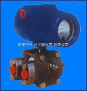 电容式压力变送器