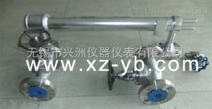 侧装型FP-6.4B双室平衡容器