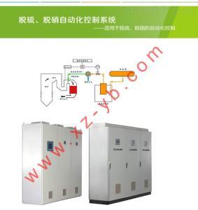 IDAS-8000系列 脱硫、脱硝自动化智能数据控制系统
