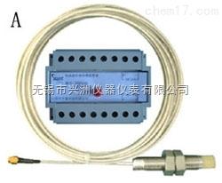 XZZTDO-2型 电涡流传感器