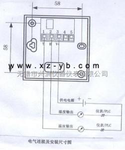 XZSTH-TW1型 墙挂式温湿度变送器