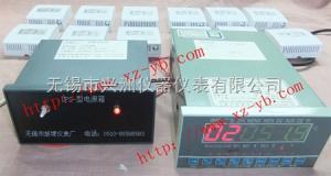 XZSTH-TW4 温湿度变送器