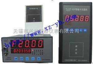 XSF-2000-C型 刷卡型智能流量积算仪