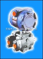 電容式1151壓力 、差壓變送器