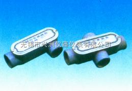 YHX系列 铝合金穿线盒