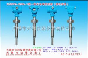 XZDPG-2004-1型一体化电导变送器(螺纹安装)