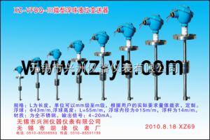 XZ-VFBQ-III XZ-VFBQ-III微型浮球液位变送器