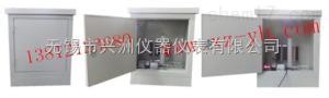 XZHW-F-01-Q-C热电厂热网变送器、智能流量仪表保温、保护箱