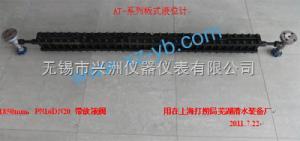 UBB系列玻璃板液位计、AT-系列板式液位计