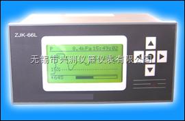 ZJK 智能无纸记录仪(1~3路横式、竖式)