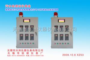 K 工業自動化控制系統