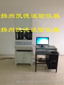计算机控制硫化仪