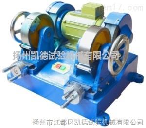 KDMP-3 橡胶磨耗试验机