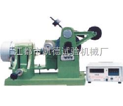再生胶磨耗试验机