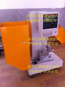 KD4030 淮安塑料悬臂梁冲击试验机